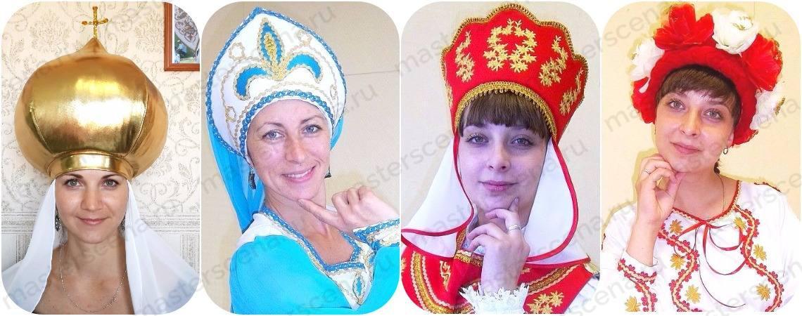 Как сшить повязку на голову к народному костюму 76
